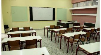 Πρόγραμμα αγωγής στοματικής υγείας σε σχολεία της Καρδίτσας