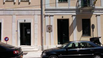 Στην Αθήνα για τον εορτασμό της Αγίας Φιλοθέης ο Μητροπολίτης κ. Τιμόθεος
