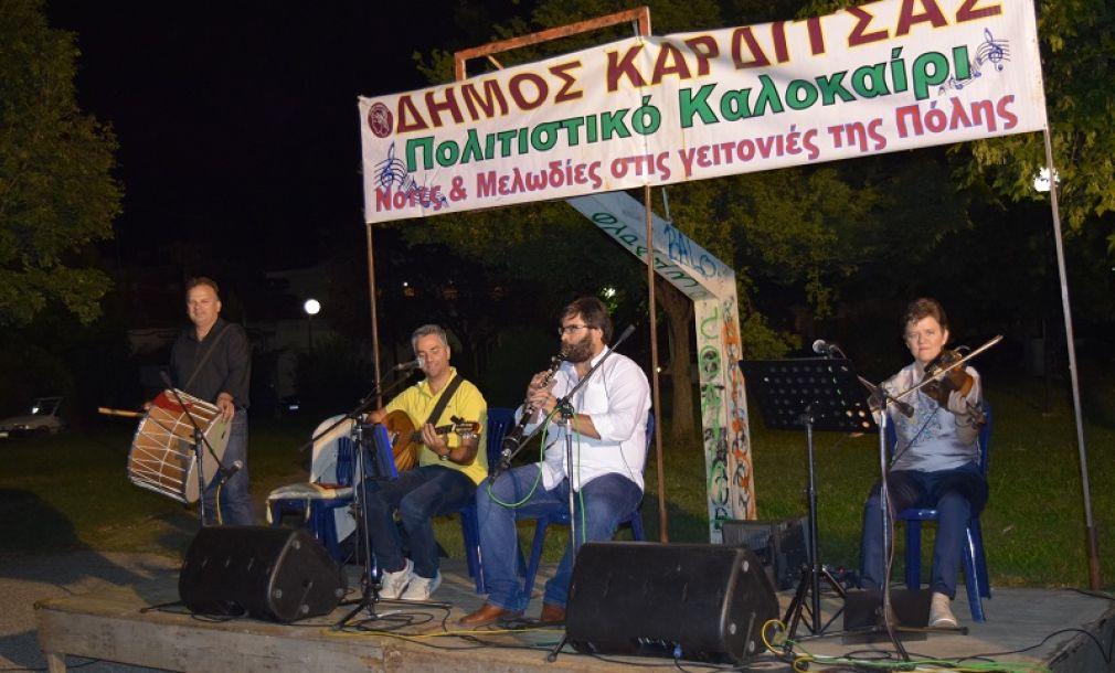 """Καρδίτσα: Με τη συναυλία του μουσικού σχήματος """"Οκτάηχο"""" ολοκληρώθηκε το """"Πολιτιστικό Καλοκαίρι"""""""