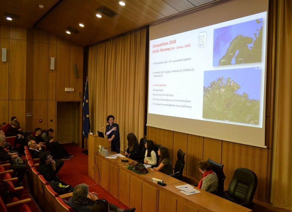 Στο συνέδριο της Πανελλήνιας Ένωσης Βιοεπιστημόνων, ως προσκεκλημένες ομιλήτριες, μαθήτριες του 4ου ΓΕΛ Καρδίτσας
