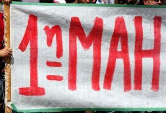 Στις 4 Μαΐου μεταφέρεται η υποχρεωτική αργία της Πρωτομαγιάς - 24ωρη απεργία από την ΓΣΕΕ