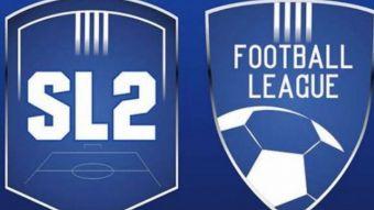 Διακόπηκε οριστικά το πρωτάθλημα της Super League 2