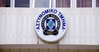 Ανακοινώθηκαν οι τοποθετήσεις - μετακινήσεις Αστυνομικών Διευθυντών της Ελληνικής Αστυνομίας