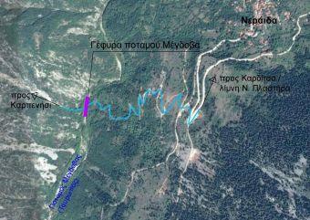 Υπεγράφη η σύμβαση της μελέτης για την οδική σύνδεση Καρδίτσας - Καρπενησίου, από τη Νεράιδα μέχρι τη γέφυρα του Μέγδοβα