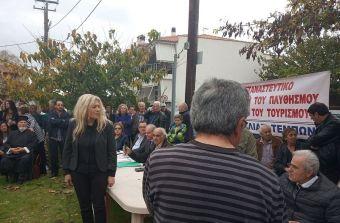 """Η """"Ελληνική Αυγή για τη Θεσσαλία"""" για την εγκατάσταση παράτυπων μεταναστών στην περιοχή των παραλίων της Λάρισας"""