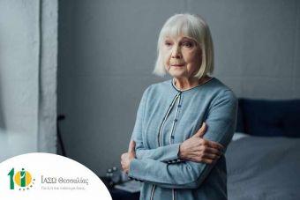 Νόσος Αλτσχαιμερ: Η πιο συχνή μορφή άνοιας