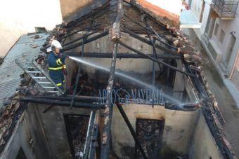 Ναύπλιο: Ηλικιωμένη γυναίκα κάηκε μέσα στην οικία της