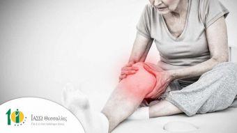 ΙΑΣΩ Θεσσαλίας: Δεύτερη αναθεώρηση ολικής αρθροπλαστικής γόνατος στην κεντρική και βόρεια Ελλάδα σε Κύπρια ασθενή