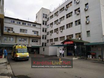 Γεμάτες οι κλίνες COVID-19 και Μ.Ε.Θ. στο Νοσοκομείο Καρδίτσας