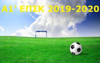 """Α1 ΕΠΣΚ: """"Έκοψε"""" βαθμό στο Μουζάκι ο Αετός - Νίκες για ΑΕΛ και Διγενή"""