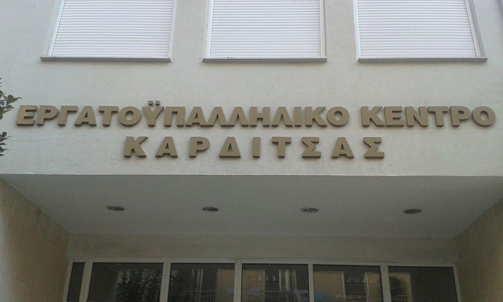 Ανακοίνωση του Εργατικού Κέντρου για τον εορτασμό του Πολυτεχνείου και για την απεργία της ΓΣΕΕ στις 28/11