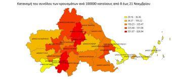 Επιδημιολογική έκθεση COVID-19: 590 κρούσματα κορονοϊού στην Π.Ε. Καρδίτσας σε 14 ημέρες - 114 θάνατοι συνολικά στη Θεσσαλία