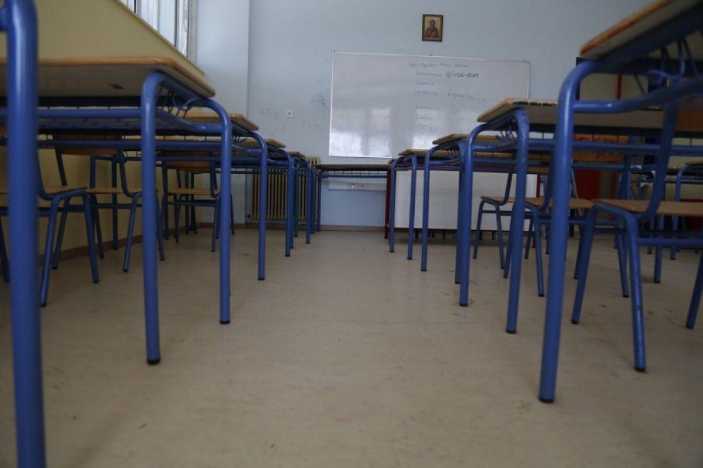 Κλειστά όλα τα σχολεία στο νομό Καρδίτσας την Παρασκευή 11 Ιανουαρίου 38de51f9bf4