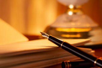 """Η Θεσμική Εκτροπή του """"Ασκληπιού"""" - Ανοιχτή Επιστολή της Πανελλήνιας Συνομοσπονδίας Θεσσαλών και της Ομοσπονδίας Θεσσαλικών Συλλόγων Οντάριο Καναδά"""