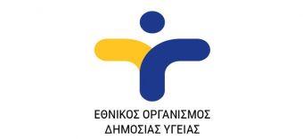 Ε.Ο.Δ.Υ: 10 νέοι θάνατοι και 841 νέα κρούσματα κορονοϊού στην Ελλάδα (Παρασκευή 23/10) - Η γεωγραφική κατανομή των κρουσμάτων