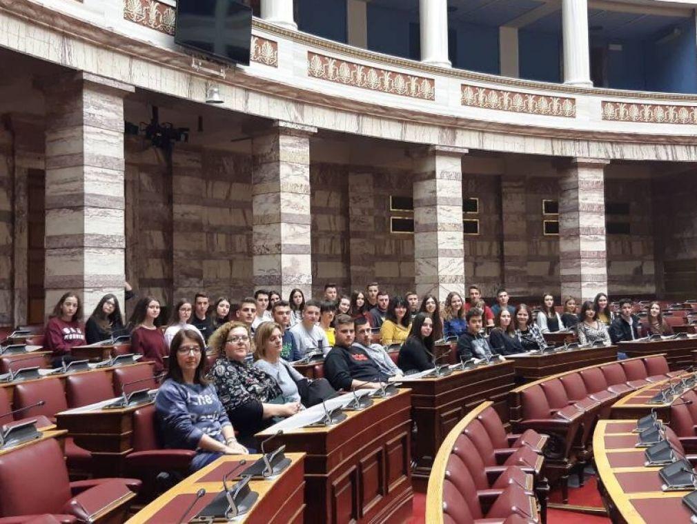 Διδακτική επίσκεψη της Β΄ Λυκείου του ΓΕΛ Μουζακίου στη Βουλή των Ελλήνων