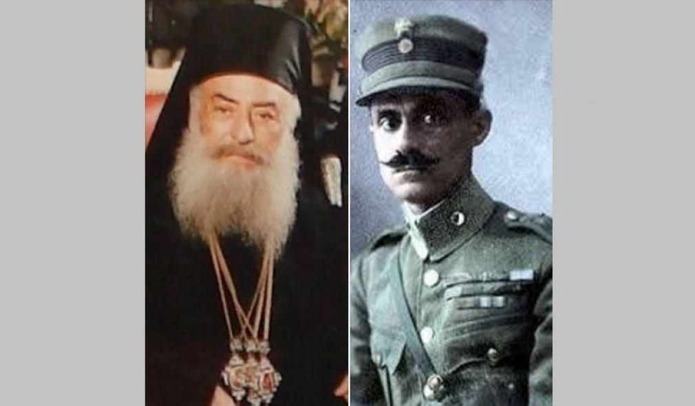 Την Κυριακή 9 Δεκεμβρίου στο Α' Νεκροταφείο Αθηνών η ετήσια επιμνημόσυνη δέηση για Σεραφείμ και Πλαστήρα