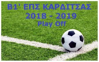 Play Off Β1' ΕΠΣΚ: Τρεις ομάδες στην κορυφή!