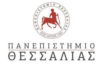 Αποφάσεις της Συγκλήτου του Πανεπιστημίου Θεσσαλίας για τη λειτουργία του Ιδρύματος κατά το ακαδημαϊκό έτος 2021-2022