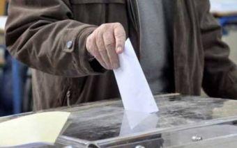 Οι συνδυασμοί και οι υποψήφιοι για τις εκλογές στην ΠΕΔ Θεσσαλίας