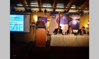 Τοποθέτηση του Γ. Κωτσού στο συνέδριο στη Λίμνη Πλαστήρα για τη βιώσιμη διαχείριση του νερού