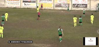 """Δικαιώνει τις Ελπίδες Καρδίτσας το βίντεο περί μη """"Fair Play"""" από τις αθλήτριες του Αγροτικού Αστέρα Ευόσμου"""