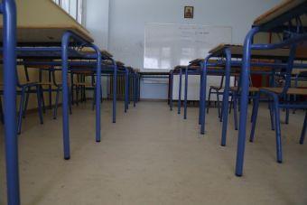 Γνωστοποίηση του Υπ. Παιδείας για τις ημέρες που τα σχολεία θα μείνουν κλειστά λόγω των εκλογών