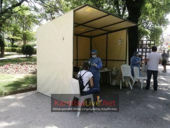 Καρδίτσα: 2 θετικά rapid tests στην πλατεία Πλαστήρα την Πέμπτη 13 Μαΐου