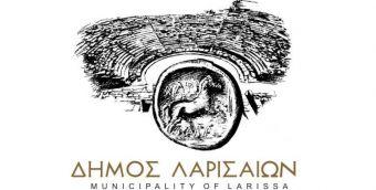 """Δήμος Λαρισαίων: Χωρίς παζάρι το Σεπτέμβριο - Με σημαντικές αλλαγές το """"Πάρκο των Ευχών"""""""