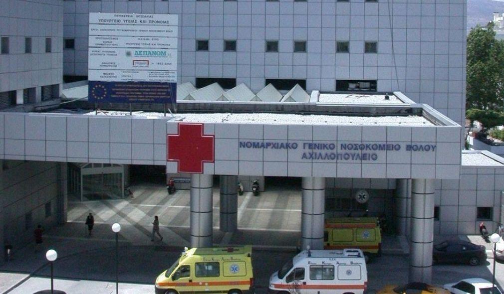 Μαγνησία: 46χρονος έπεσε στη θάλασσα από γκρεμό ύψους 10 μέτρων!
