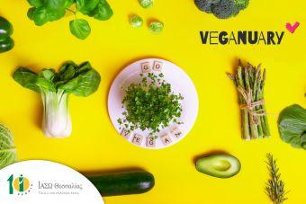 """Ανδρομάχη – Ειρήνη Μπάλλα: """"Χορτοφαγική Διατροφή: όλα όσα πρέπει να γνωρίζουμε"""""""