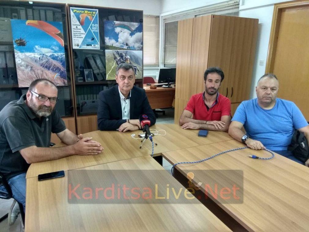 Στο επίκεντρο του αεραθλητισμού, το Σαββατοκύριακο, ο Δήμος Μουζακίου (+Βίντεο)