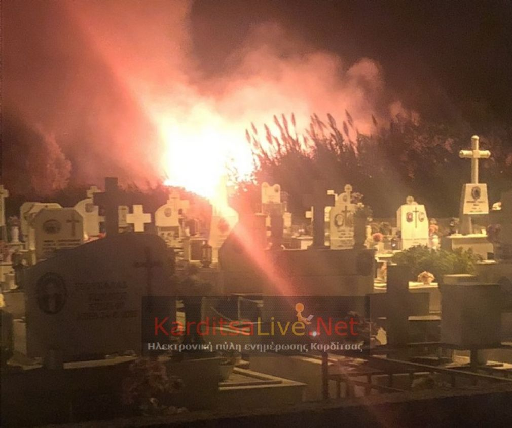 Κινδύνεψε το κοιμητήριο της Μεταμόρφωσης Παλαμά από φωτιά (+Φώτο)