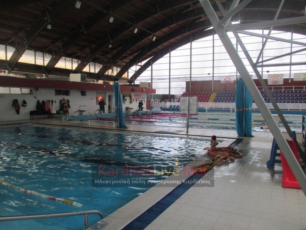 Δ.Ο.Π.Α.Κ.: Έναρξη λειτουργίας κλειστού κολυμβητηρίου
