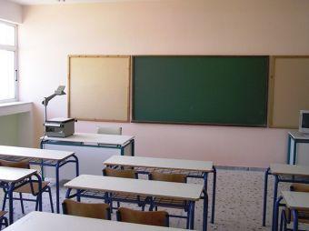 Ανακοινώθηκαν 3.445 διορισμοί εκπαιδευτικών στην Α/βάθμια και Β/βάθμια Ειδική Αγωγή και Εκπαίδευση