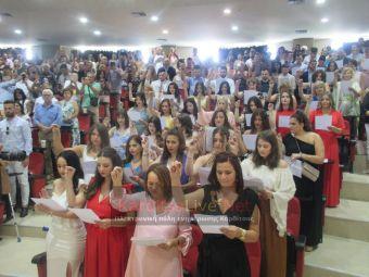 Καρδίτσα: Με το πτυχίο «ανά χείρας» 48 απόφοιτοι του τμήματος Διατροφής και Διαιτολογίας (+Φώτο +Βίντεο)
