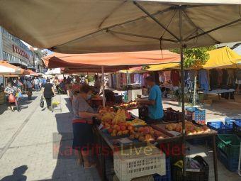 Ανακοίνωση του Δήμου Καρδίτσας για τη μη πραγματοποίηση λαϊκής αγοράς το Σάββατο (15/8)