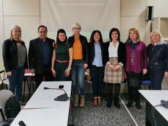 Στο Δημαρχείο Καρδίτσας το 2ο Δημοτικό μαζί με εκπροσώπους σχολείου της Πολωνίας στο πλαίσιο του προγράμματος Erasmus+