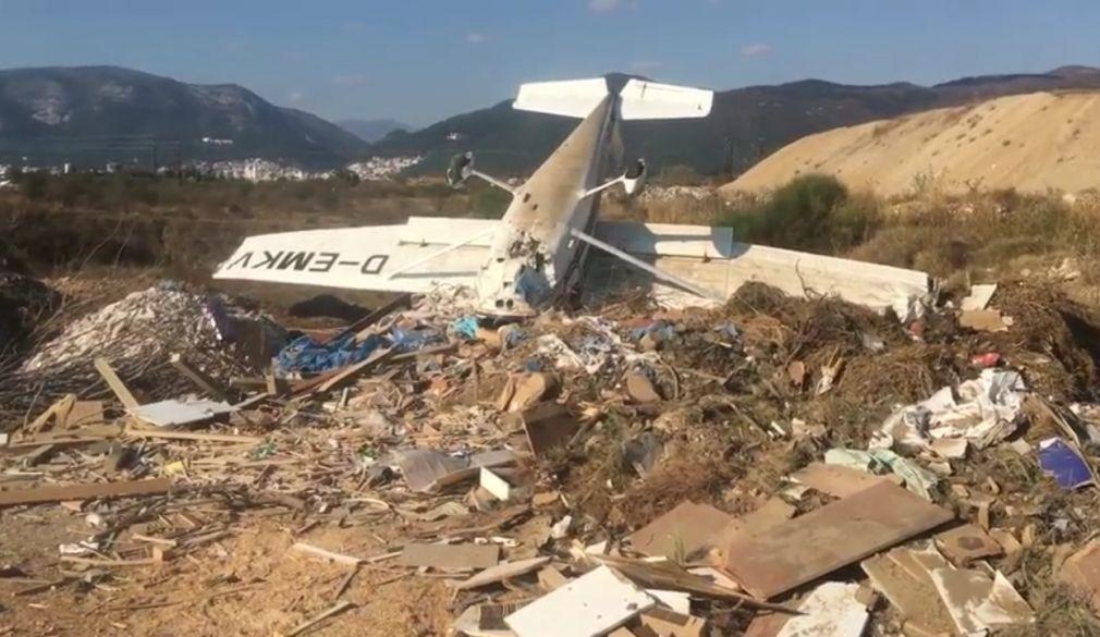 Πτώση αεροσκάφους στο αεροδρόμιο του Ζυγού Ξάνθης - Δύο τραυματίες