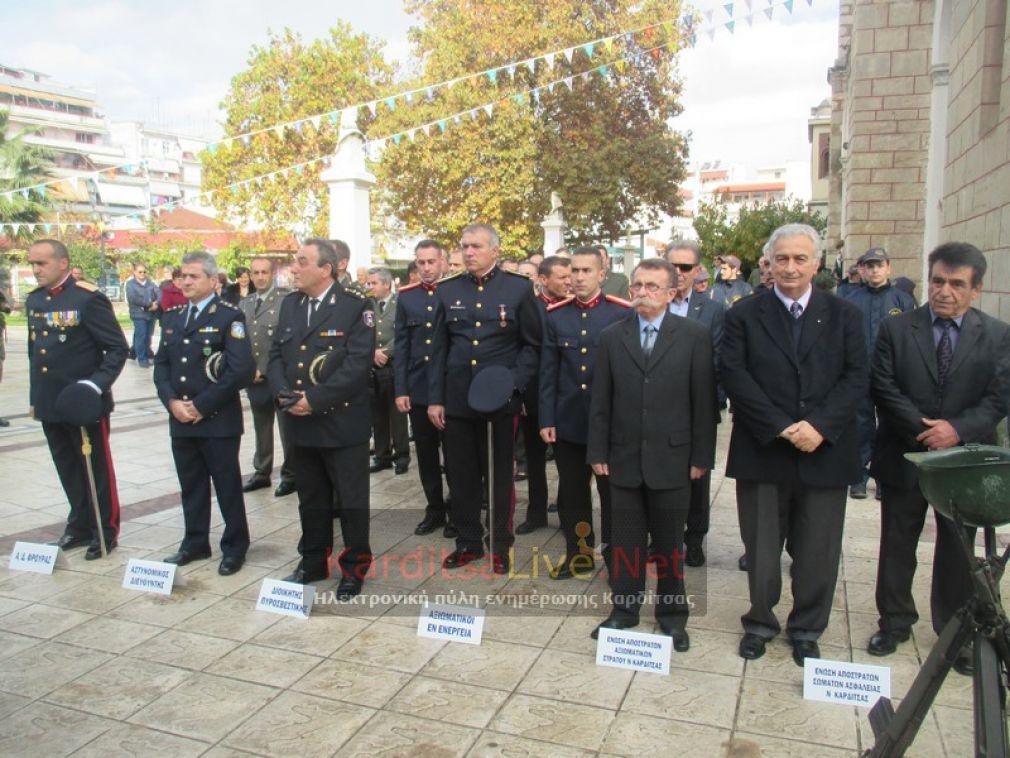 Γιορτάσθηκε και στην Καρδίτσα η ημέρα των Ενόπλων Δυνάμεων (+Φώτο +Βίντεο)