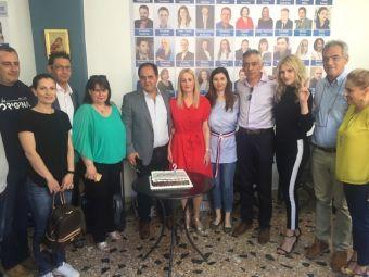 Μέσα στην παραζάλη των εκλογών έκοψε και τούρτα γενεθλίων ο Βασίλης Τσιάκος
