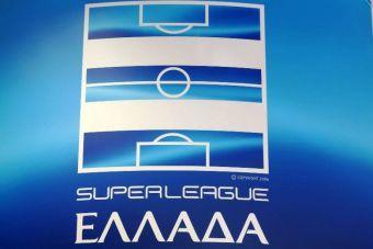 Super League: Σέντρα στην 25η αγωνιστική με δύο αγώνες το απόγευμα του Σαββάτου (22/2)