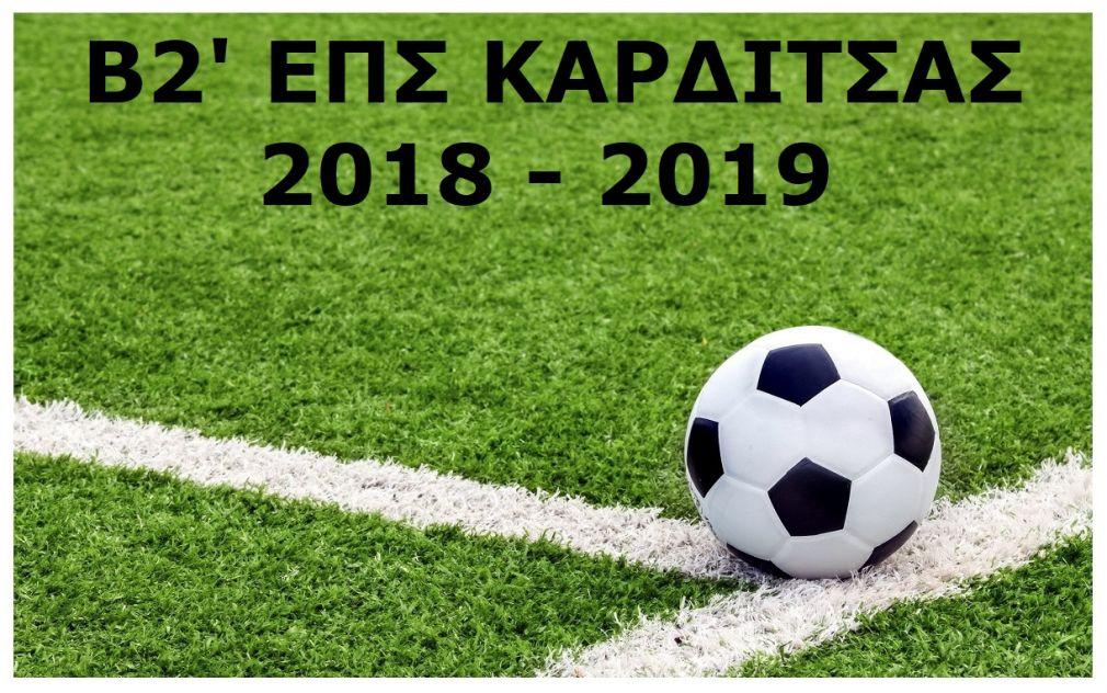 Β2 ΕΠΣΚ: Νίκες με πολλά γκολ από Νεφέλη, Μαγούλα, Εθνικό και Πλαστήρα - Με ανατροπή η Αργιθέα