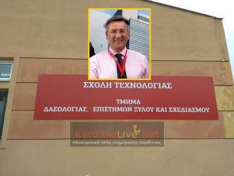 """Ι. Παπαδόπουλος: """"Δυναμική αρχή για το Τμήμα Δασολογίας, Επιστημών Ξύλου & Σχεδιασμού"""""""