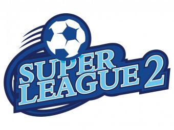 Super League 2: Ανακοινώθηκε το πρόγραμμα της πρεμιέρας σε βόρειο και νότιο όμιλο