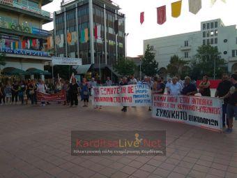 Καρδίτσα: Συγκέντρωση διαμαρτυρίας κατά του πολυνομοσχεδίου με αιχμές κατά του Εργατικού Κέντρου (+Φώτο +Βίντεο)