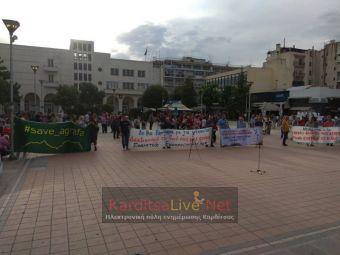 Καρδίτσα: Συλλαλητήριο την Παγκόσμια Ημέρα του Περιβάλλοντος με επίκεντρο τα Άγραφα (+Φώτο +Βίντεο)