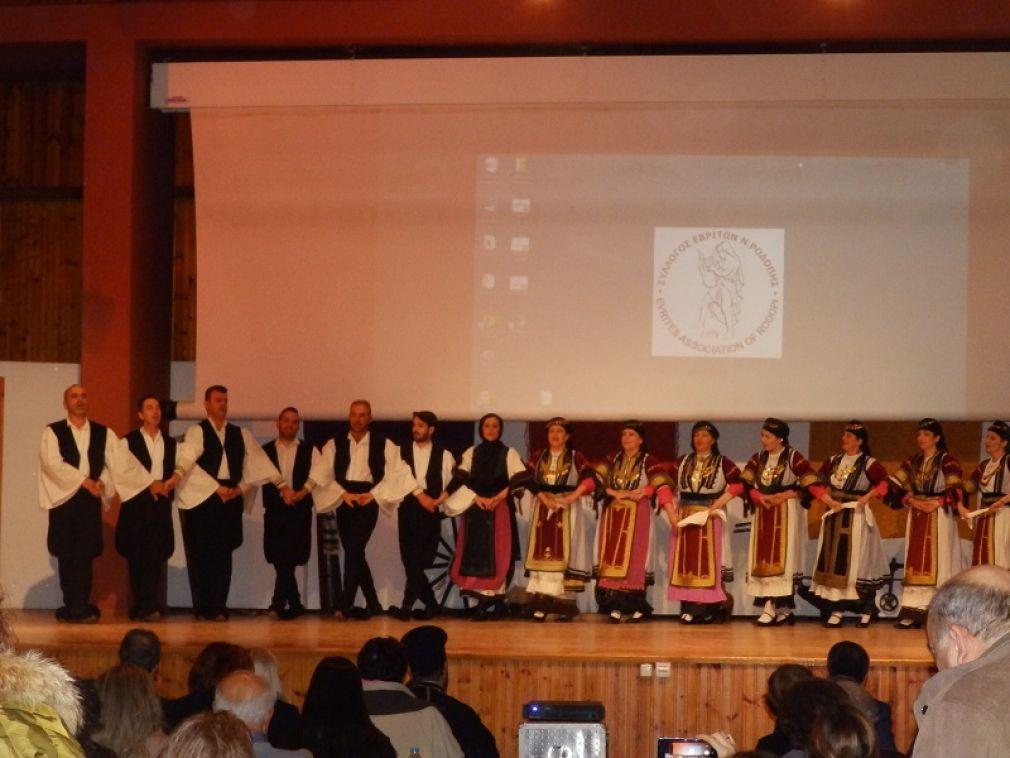 Χορούς και τραγούδια του κάμπου και των Αγράφων παρουσίασε ο Μορφωτικός Σύλλογος Σοφάδων στην Κομοτηνή