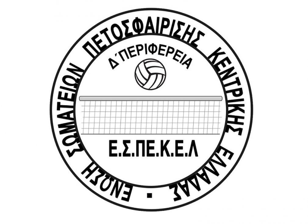 Ξεκίνημα με κύπελλο για τη γυναικεία ομάδα του ΣΠΑΚ