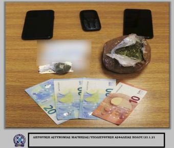 Τρεις συλλήψεις το βράδυ του Σαββάτου (23/1) στο Βόλο για ναρκωτικά